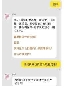 代言人是孙杨和肖战,品牌该怎么办?