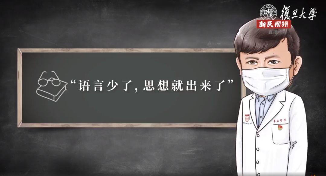 网红医生张文宏的文案之道